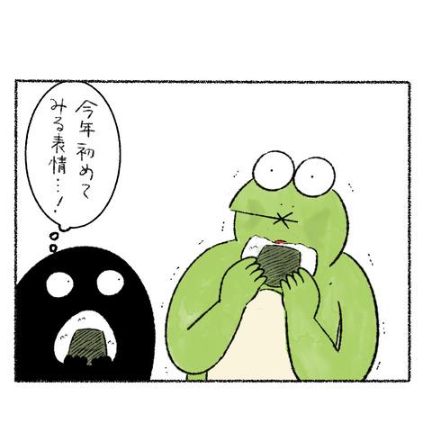 梅_004