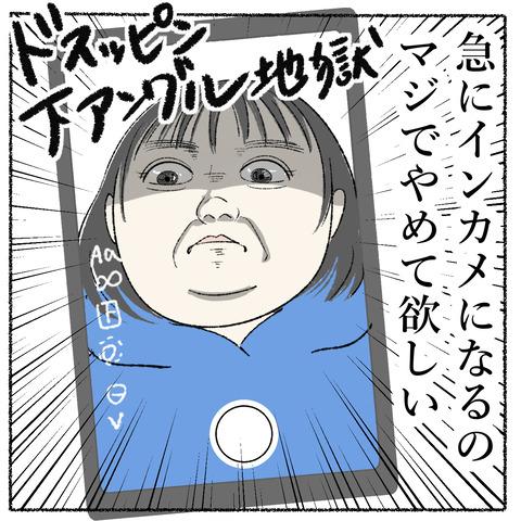 ストーリーズ_004