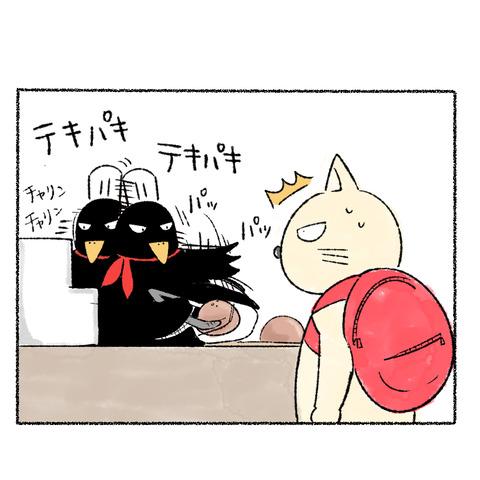 レジ打ち_003