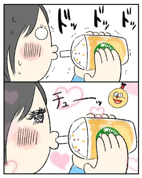 焼き芋フラペチーノ_002