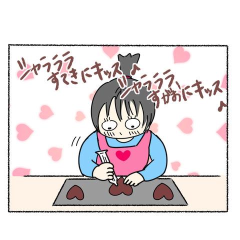 バレンタイン_002
