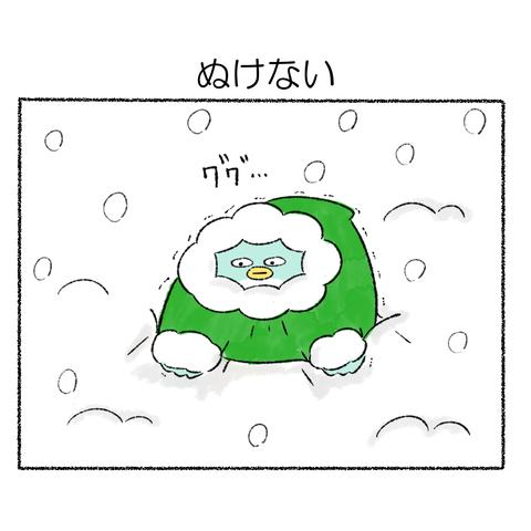 ぬけない_001