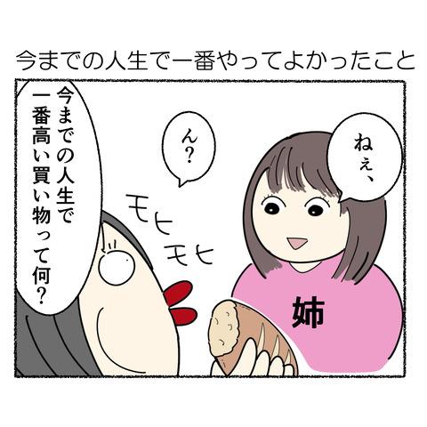 脱毛_001