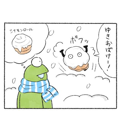 初雪_004