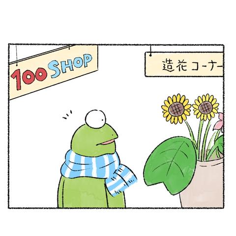 映え_003