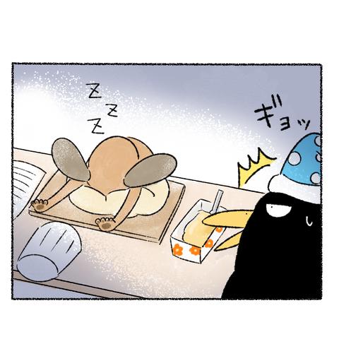 研究_004