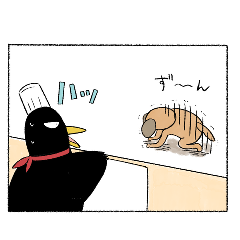 判定_003