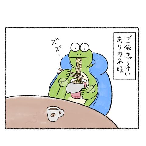 冬眠_004