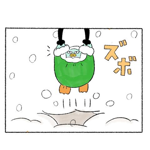 ぬけない_002