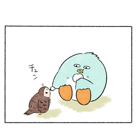 おもち_002