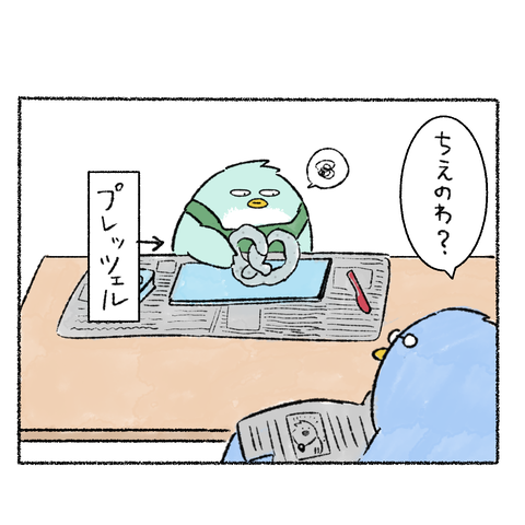 粘土_004