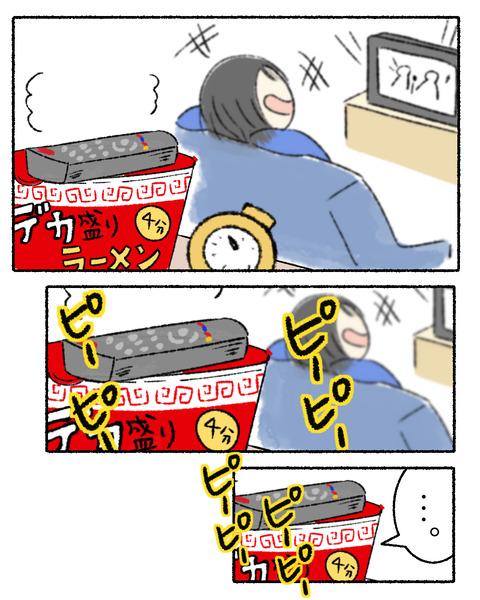 カップラーメンのタイミング_003