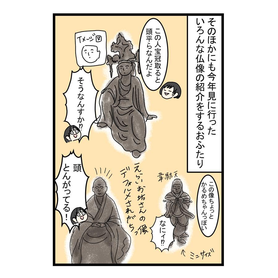 トークショー_003
