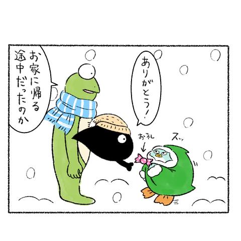 ぬけない_003