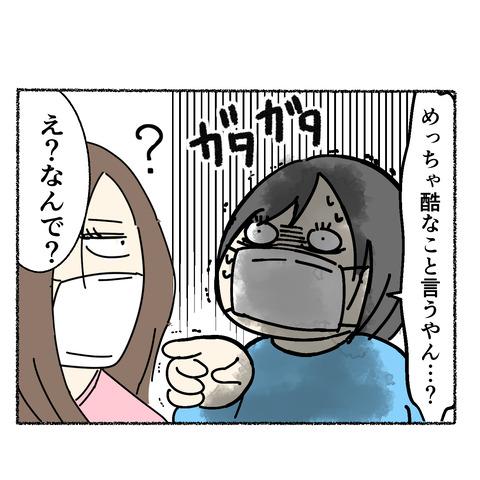 漢字が苦手_002