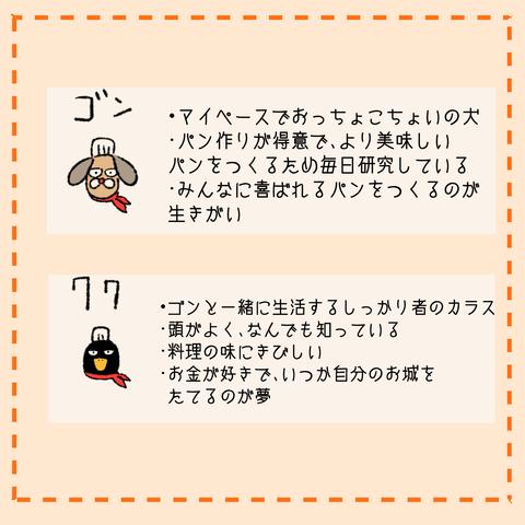 研究_005