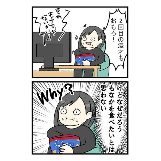M1_003