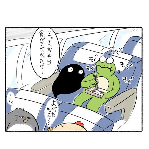 空腹_004