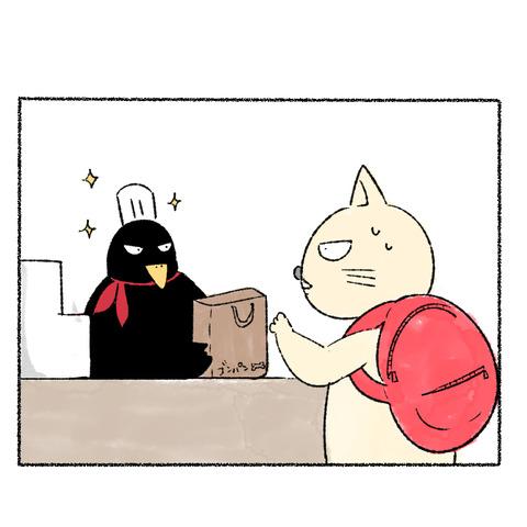 レジ打ち_004
