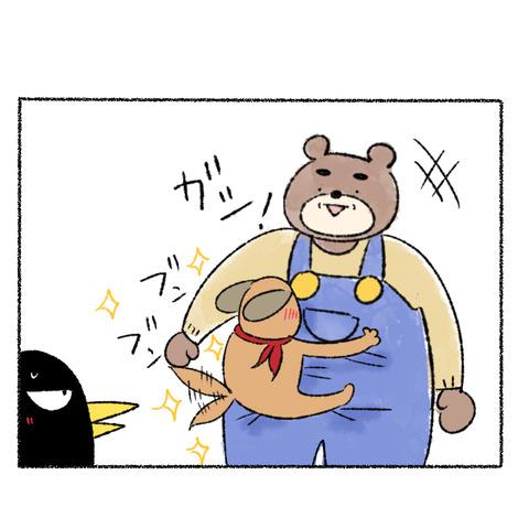 気配_004
