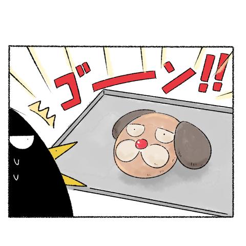 ひとてま_004