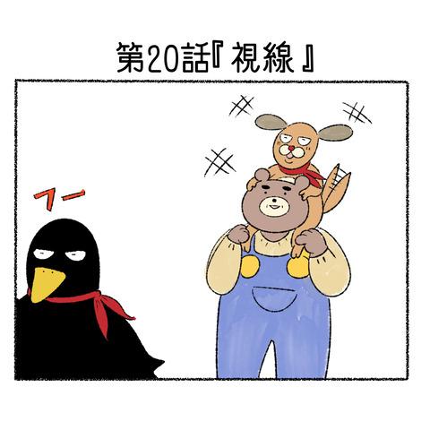 くまおじさん_001