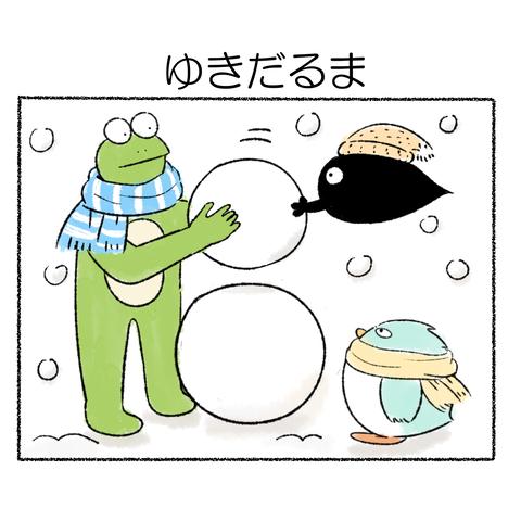 ゆきだるま_001
