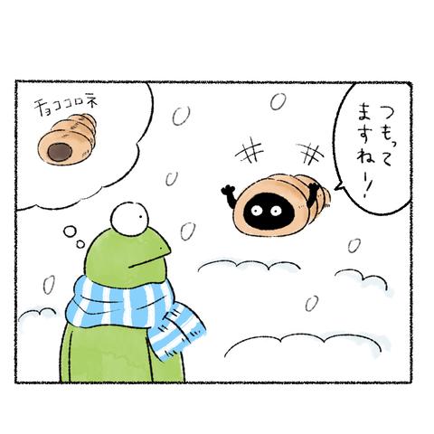 初雪_002