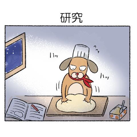 研究_001