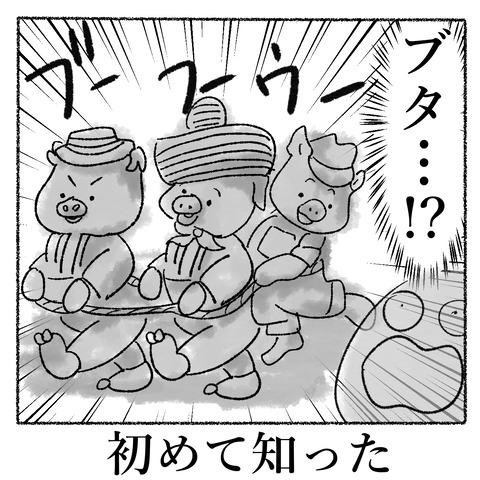 おかあさんといっしょ歴代キャラ_004