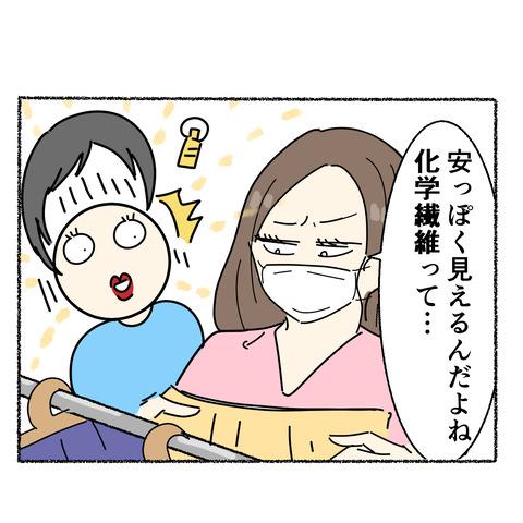 漢字が苦手_003