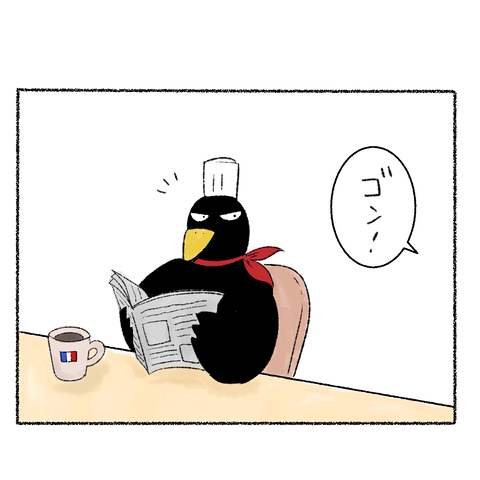ひとてま_003