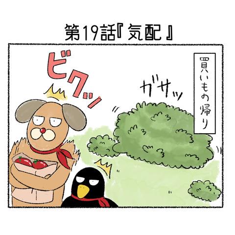気配_001
