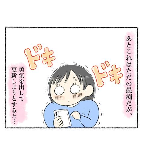 ストーリーズ_003