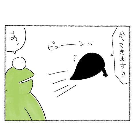 エイプリルフール_003