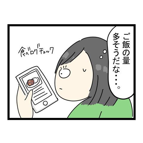 CB043C47-393E-421F-8466-4A9794D693FD