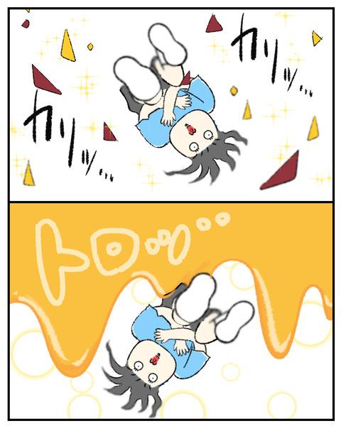 焼き芋フラペチーノ_003