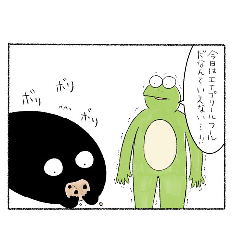 エイプリルフール_004