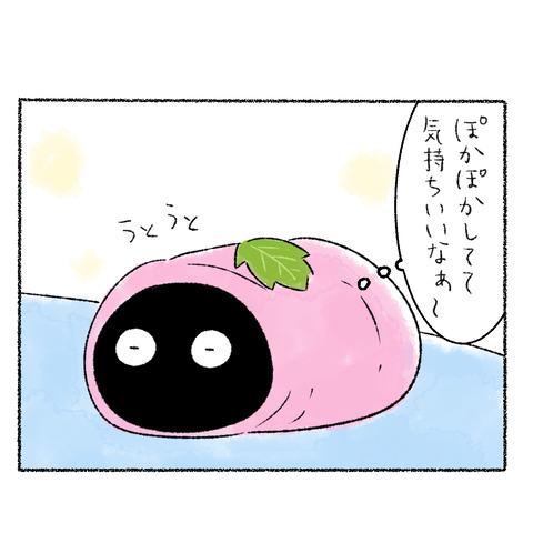 お花見_002
