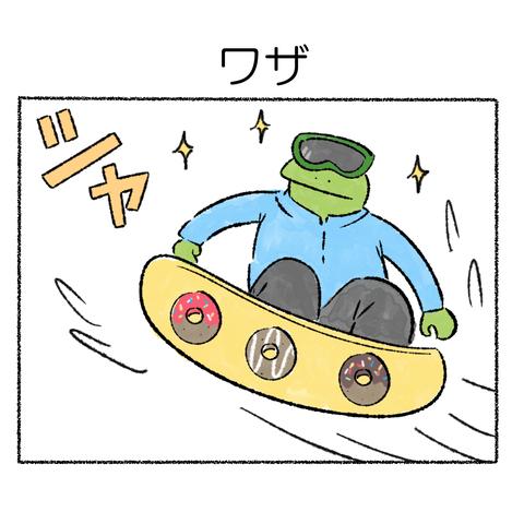 ワザ_001
