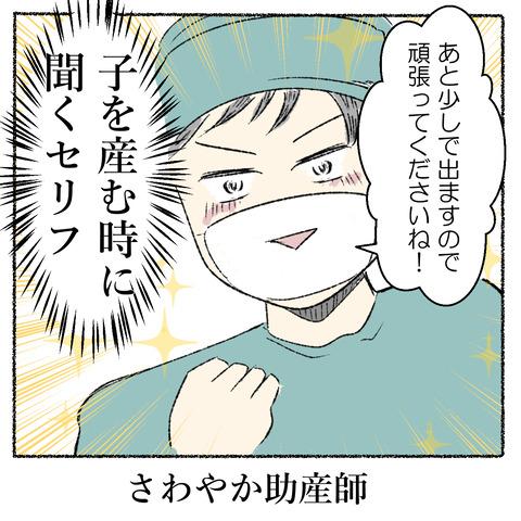 抜歯レポ3_008
