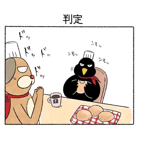 判定_001