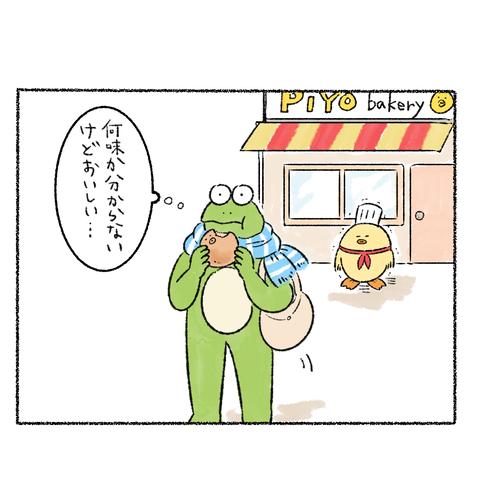 売れない_004