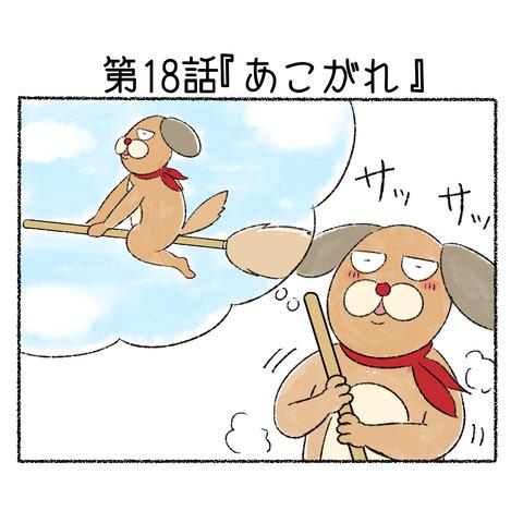 オウキ_001