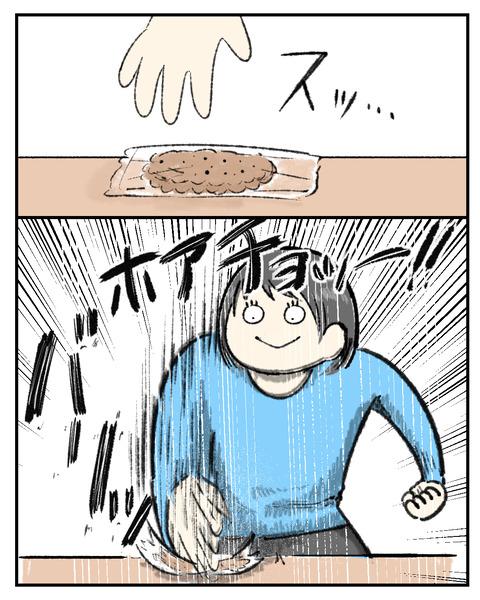 ダイエット中に気づくありがたみ_002