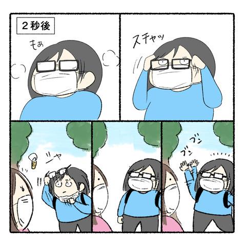 マスクの弊害_003