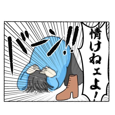 物欲エンドレス_004