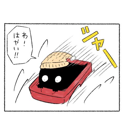 ワザ_003