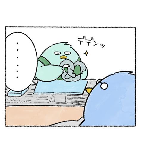 粘土_003