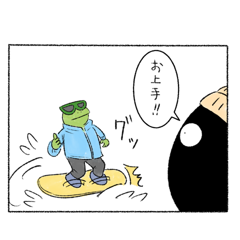 ワザ_002